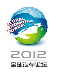 2012!logo